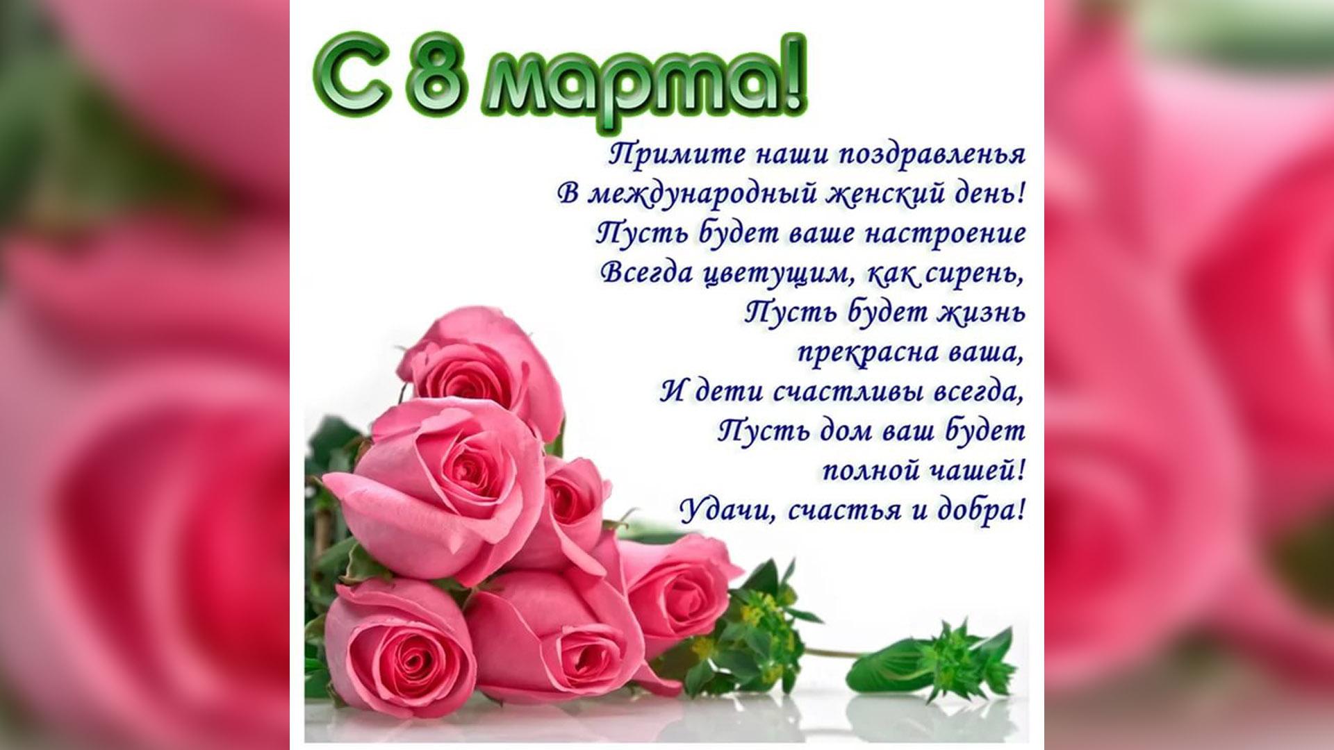 Поздравления с днем рождения на украинском языке День 50